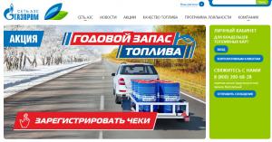 акция газпром годово запас