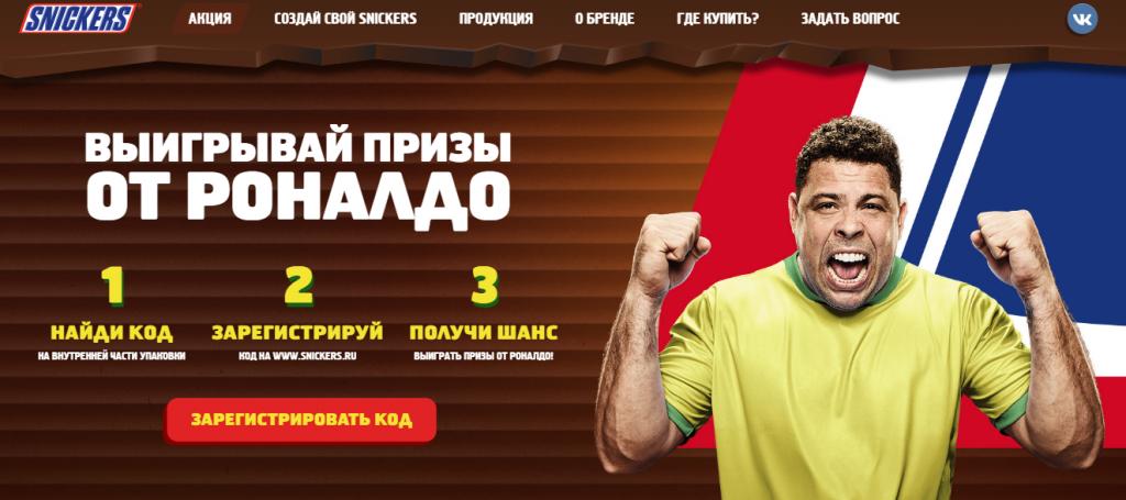 www.snickers.ru