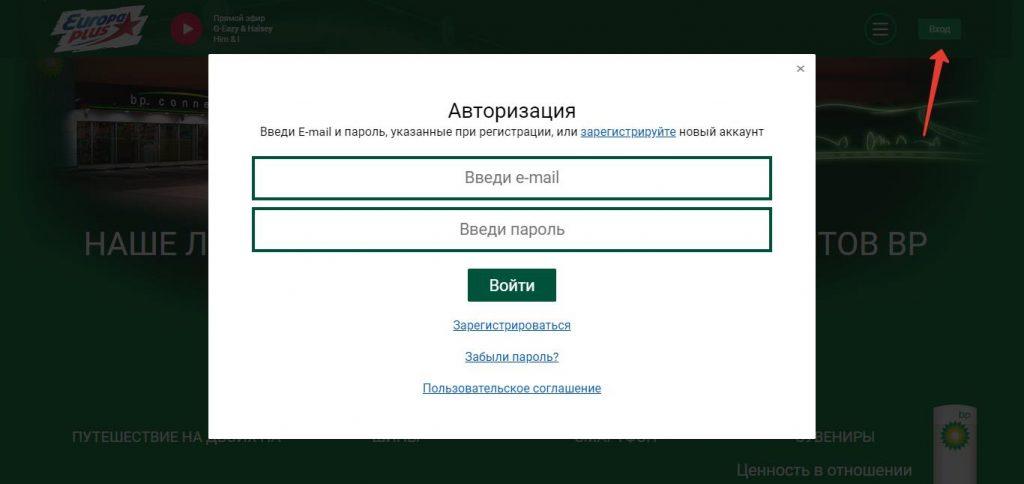 bpbest.europaplus.ru