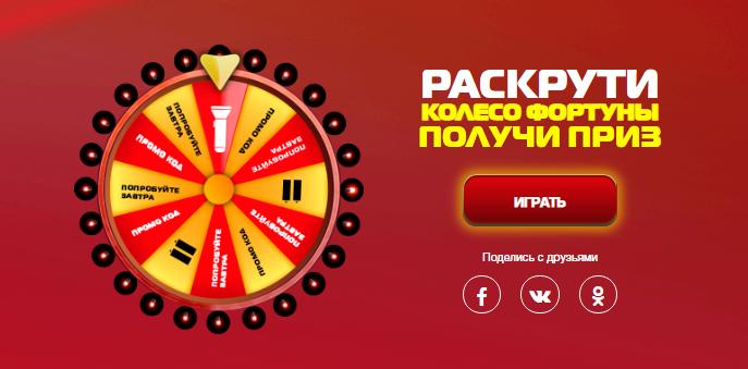 www.energizer-promo.ru
