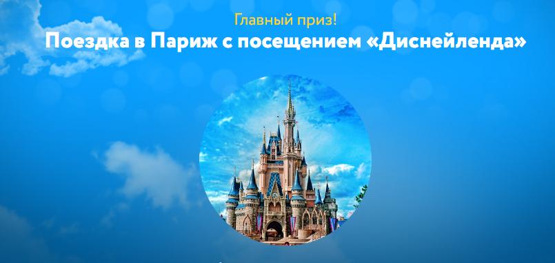 promo.agrosputnik.ru регистрация