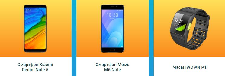 Акция Mail.ru