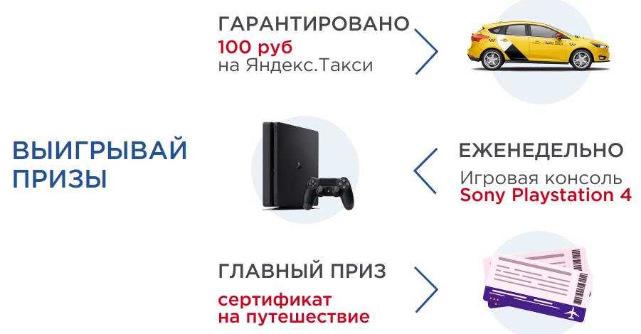 henkelpromo.ru