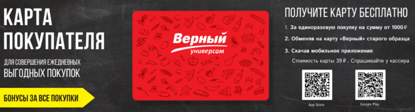 www verno info ru активировать