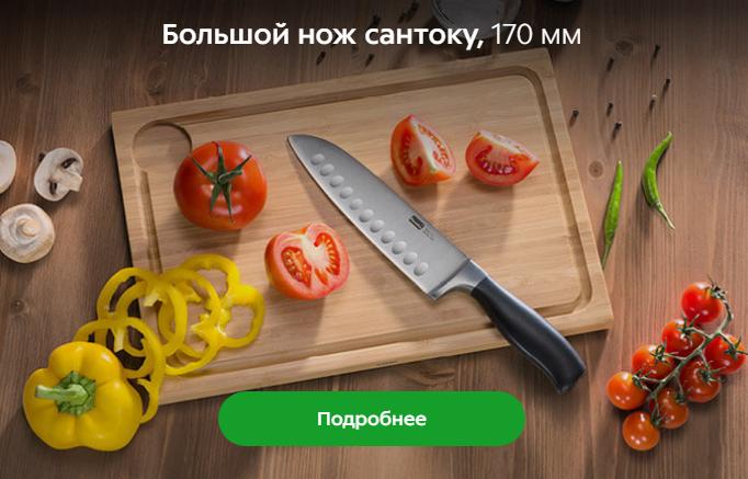 nozhi 5ka ru