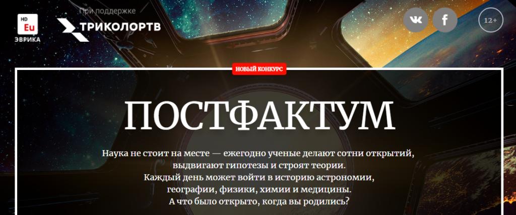 tele-promo.ru