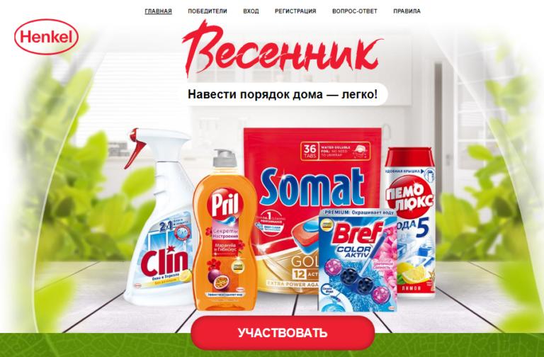 Весенник.рф зарегистрировать чек