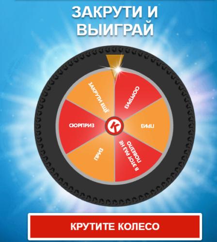 spin.circlek.one