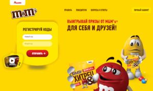 mms-promo.ru