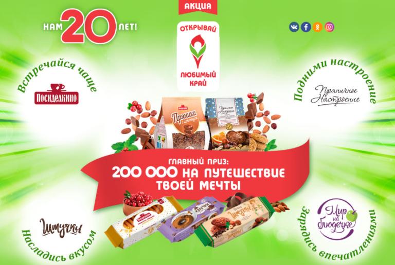 lkray-promo.ru