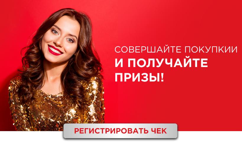 henkelbeauty.ru