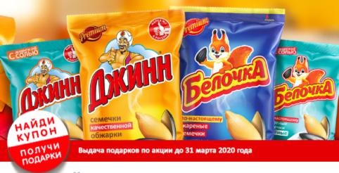 www smart74 ru центр выдачи