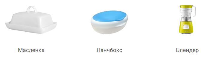 Акция Экомилк