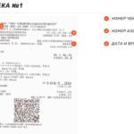 www.azsnnk.ru зарегистрировать чек