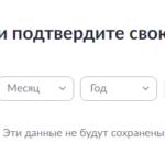 Регистрация на официальном сайте Зум