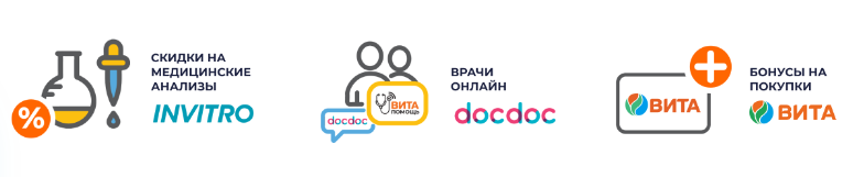 vitamin vitaexpress ru розыгрыш призов