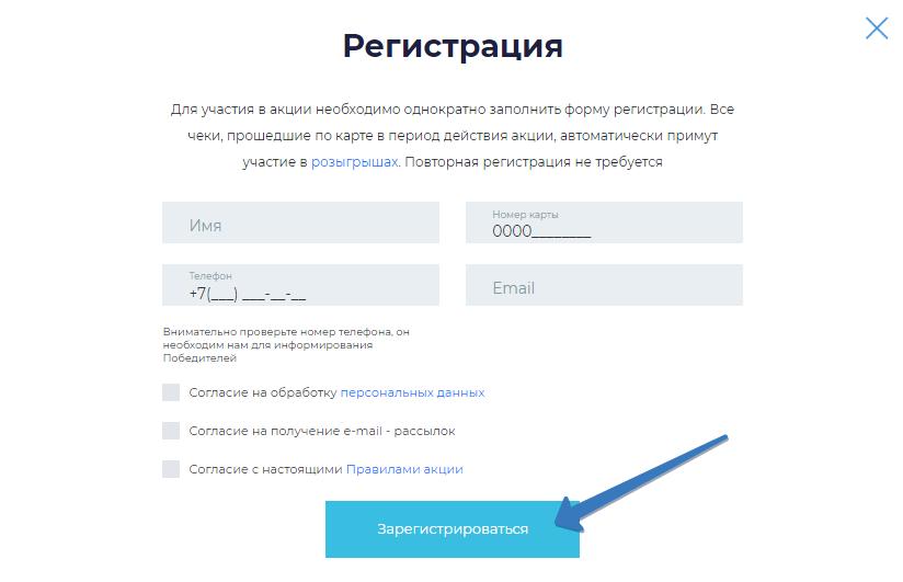 vitamin vitaexpress ru регистрация для розыгрыша