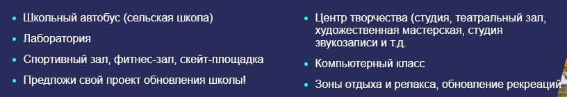 Всероссийский конкурс «Большая перемена онлайн» 2020!