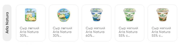 Акционные продукты