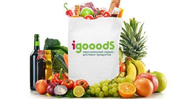 айгудс доставка продуктов