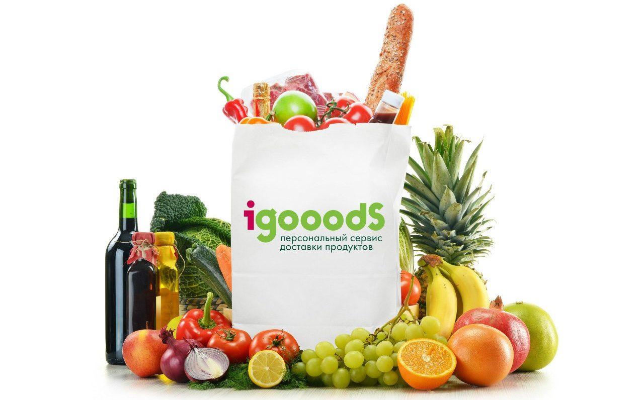 доставка продуктов igooods