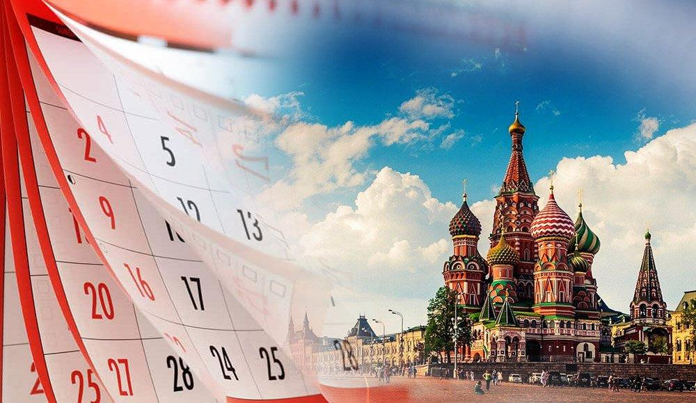 Акция ко Дню России «Поздравь свою страну»!