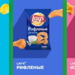 пачки чипсов Лейс