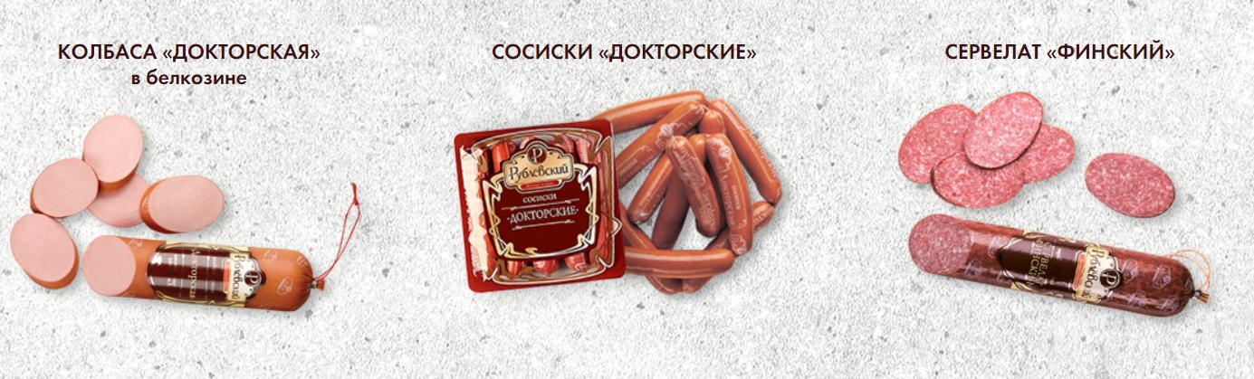 Акция Рублевский