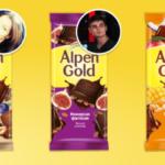 акция альпен гольд вкусы