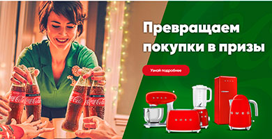 perekrestok-new-year.ru