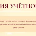 Зарегистрировать промокод Принцесса Нури