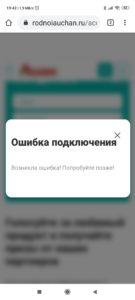 Screenshot_2020-10-04-19-42-31-121_com.android.chrome.jpg