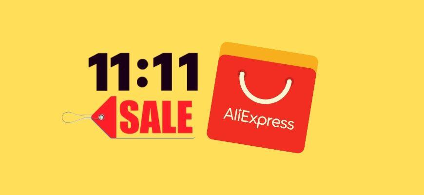 Распродажа АлиЭкспресс 2020