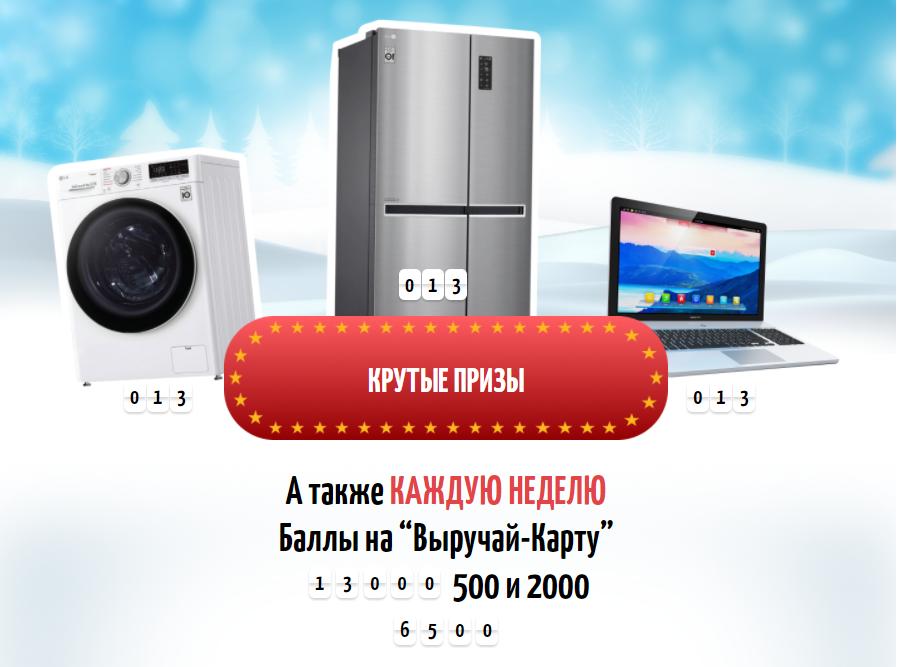 promo.doshirak.com подарки