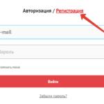 Регистрация на уфа-ярмарка.рф