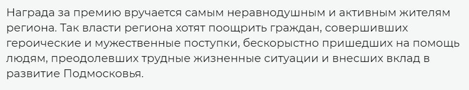 премия-мырядом.рф
