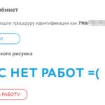 strana2020.ru регистрация