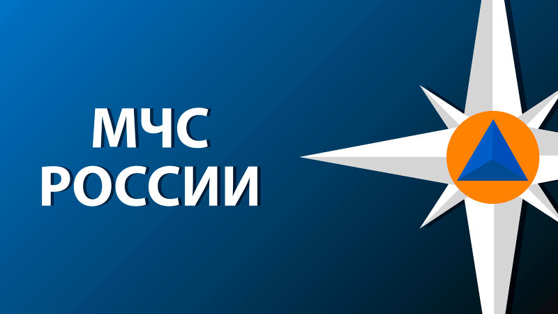 Героико-патриотический диктант «МЧС России – 30 лет во имя жизни»!