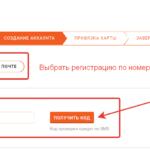 Карта стрелка регистрация
