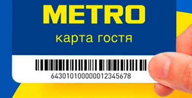 Карта Metro cash carry