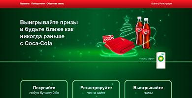 Акция Coca-Cola и BP «Купи Кока-Кола Фанта, Спрайт – получи возможность выиграть приз!»