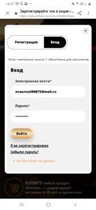 Screenshot_20201206-143718_Samsung Internet.jpg
