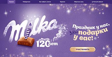 Акция Milka «Праздник у нас, подарки у вас»!