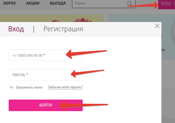 официальный сайт интернет-магазина подружка