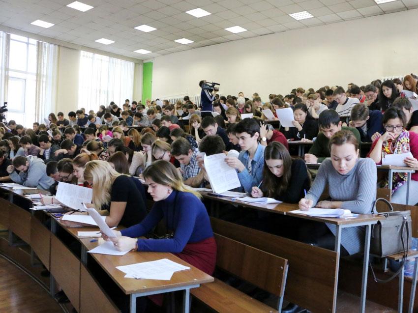 Краеведческий диктант в Забайкальском крае