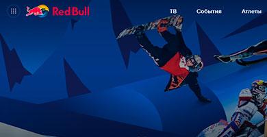 Промо акция Red Bull «Переиграй зиму с атлетами Red Bull»!