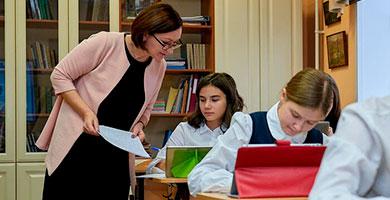 Всероссийский конкурс «За нравственный подвиг учителя»!