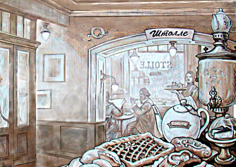 Пироговые «Штолле»