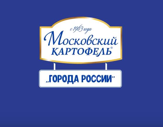 Акция Московский картофель
