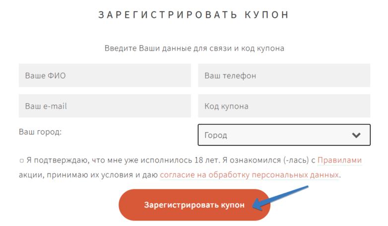 konkurs.samberi.com регистрация
